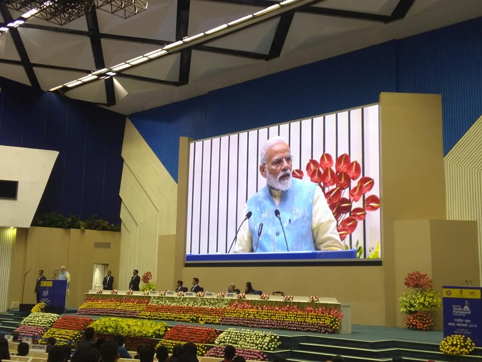 Ministry of Youth Affairs and Sports Organized National Youth Parliament Festival 2019.... In the Presence of Prime Minister of India- Shri Narender Modi Ji....  #GovernmentEvents....#PMO....#NYPF2019....#Award....#AppLaun