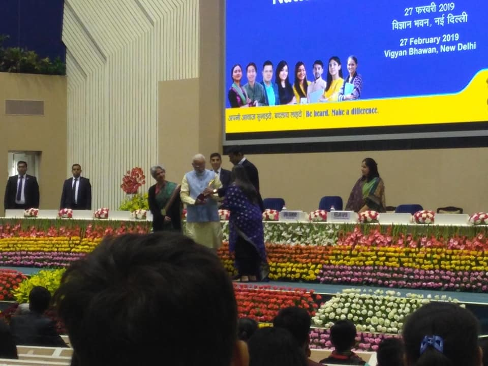Ministry of Youth Affairs and Sports Organized National Youth Parliament Festival 2019.... In the Presence of  Prime Minister of India- Shri Narender Modi Ji....  #GovernmentEvents....#PMO....#NYPF2019....#Award....#AppLau